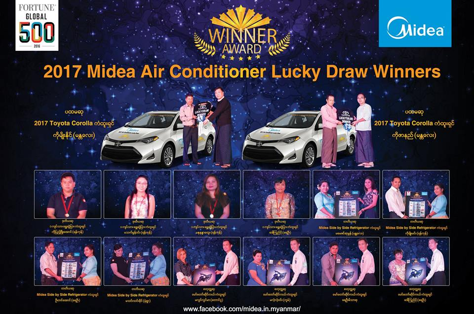 VSK Midea Promotion - 2017 (Photo 7)