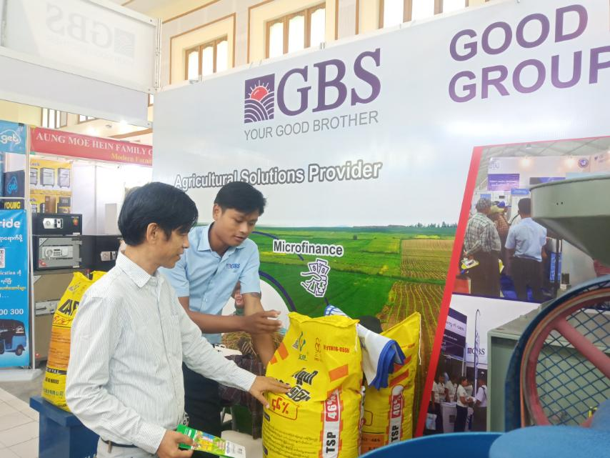 Mandalay International Trade Fair 2019 (Photo 1)