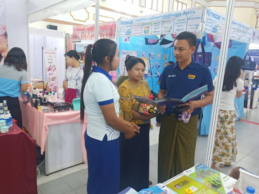Mandalay International Trade Fair 2019 (Photo 4)