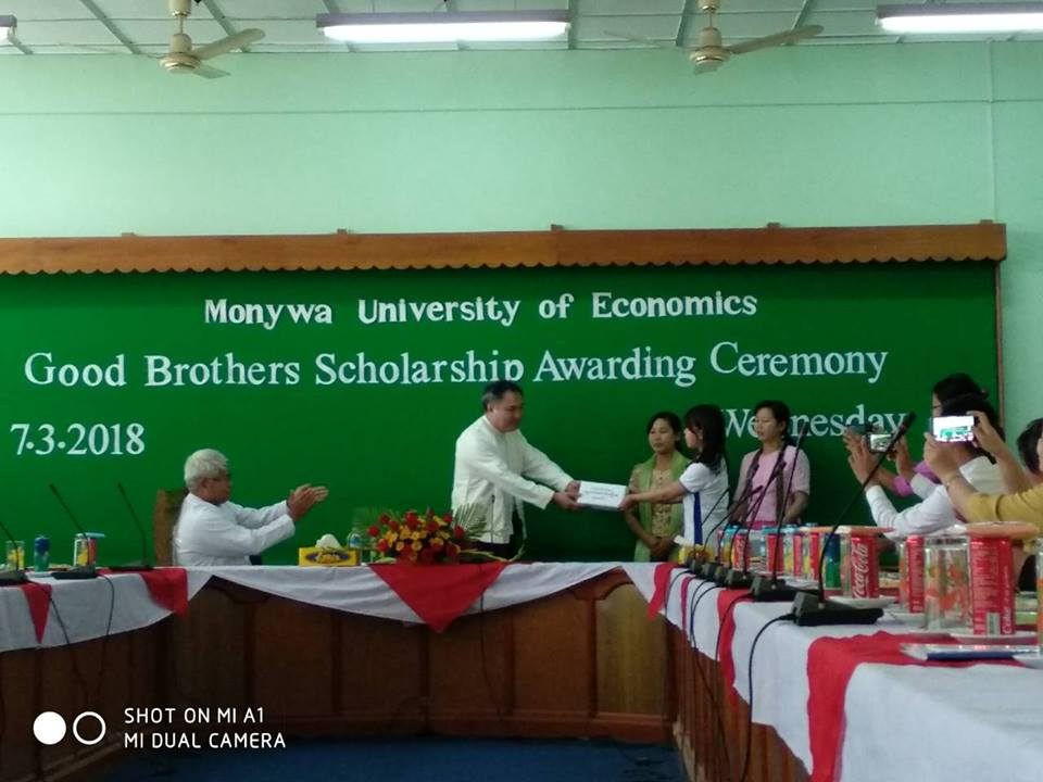 Scholarship Awarding Ceremony (Monywa) (Photo 5)