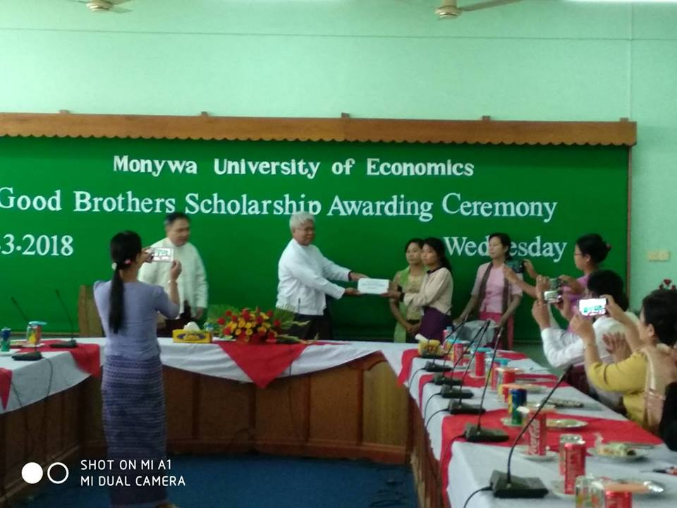 Scholarship Awarding Ceremony (Monywa) (Photo 7)