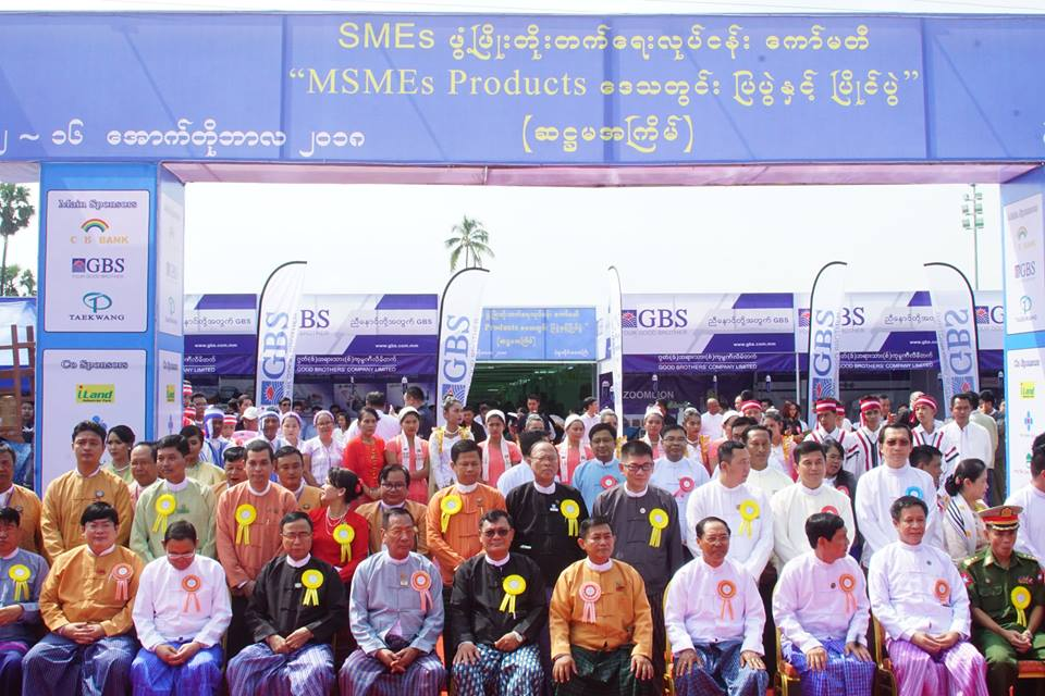 MSMEs Product Exibition and Competition (Bago) (Photo 3)