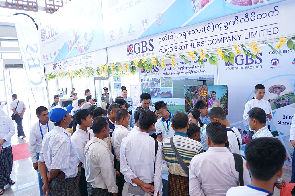 MSMES PRODUCT EXIBITION AND COMPETITION (Nay Pyi Taw) - Photo 2