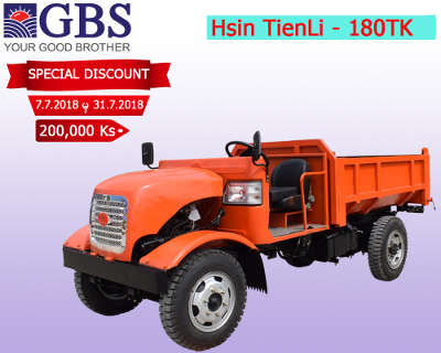 Hsin TienLi - 180TK (July Promotions)