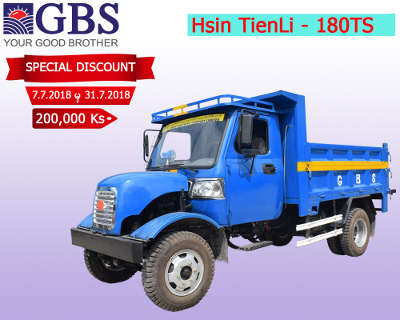 Hsin TienLi - 180TS (July Promotions)