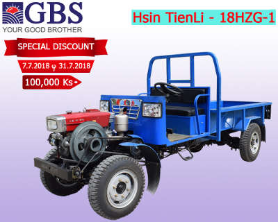 Hsin TienLi - 18HZG (July Promotions)