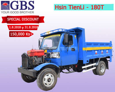 Hsin TienLi - 180T (August Promotions)