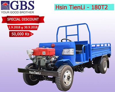 Hsin TienLi - 180T2 (September Promotions)